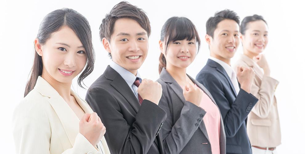 成長する営業組織を目指す