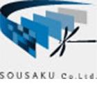 創作株式会社 ロゴ