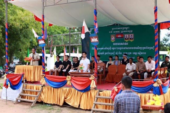 cambodia_school01