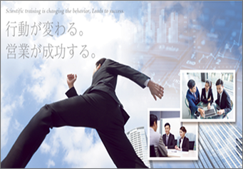 インサイトセールス講演会 スライド特典資料 画像